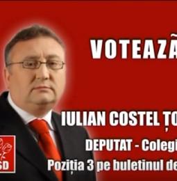 Inculpatul Țocu a fentat Fiscul cu 80.000 de lei. Fostul deputat PSD este judecat pentru evaziune fiscală