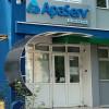 """Sufocată de """"căpușe"""", Apaserv face demersuri pentru scumpirea serviciilor: apa cu 8%, canalizarea cu 15%"""