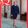 Revista editată de firma care încasează un purcoi de bani de la Consiliul Județean Neamț, elogii pentru Viorica Dăncilă